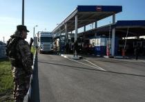 Украинские власти рассматривают возможность отмены штрафов за незаконное пересечение границы с Россией в районе самопровозглашенных ДНР и ЛНР с целью путешествия на Украину
