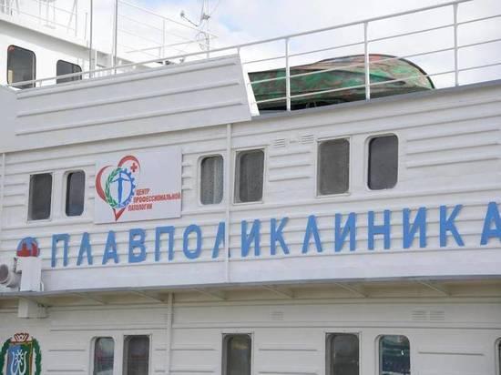 В Югре появится современное медицинское судно