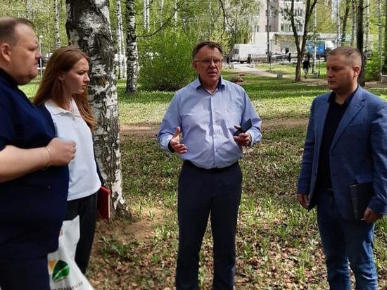 В Кирове построят новую детскую игровую зон