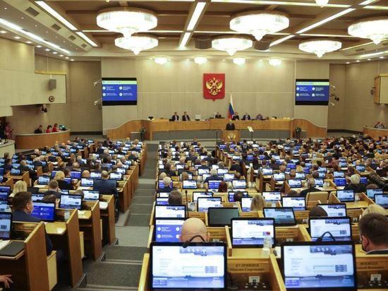 Госдума назначила денонсацию Договора по открытому небу на 19 мая