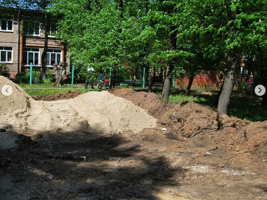 Благоустройство дворовых территорий началось в Серпухове