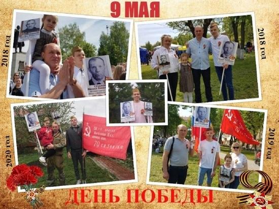 В Серпухове подведены итоги патриотического фотоконкурса