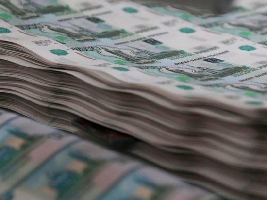 В России по предварительной оценке снизился ВВП на 1%