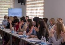 Тюменцы презентовали коллегам из регионов опыт работы с ребенком и семьей