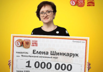Волонтер из Надыма выиграла в лотерею 1 миллион рублей