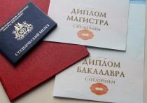 В Якутии депутат работал по поддельному диплому из Новосибирска