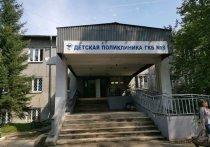 Детскую поликлинику № 8 в Ново-Ленино введут в эксплуатацию только в 2022 году