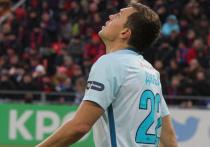 Футболист сборной России Артем Дзюба признался, что испытал сильные эмоции после слива в интернет интимного видео с его участием