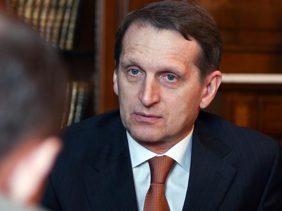 Нарышкин заявил о возможной причастности США и Британии к хакерским атакам