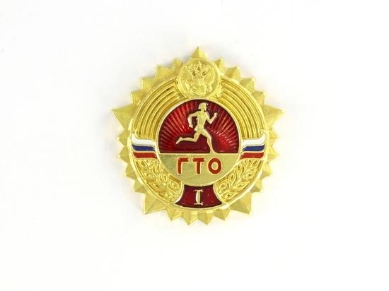 Дошкольнику из Серпухова вручили золотой знак ГТО