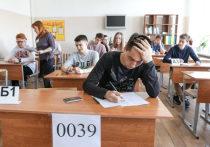 В Югре наступает экзаменационная пора