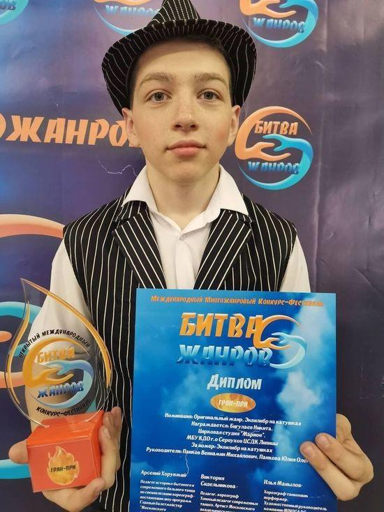 Циркач из Серпухова взял гран-при Международного конкурса