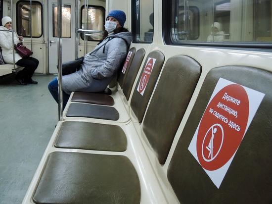 Дептранс опроверг сообщения о необязательном ношении перчаток в транспорте