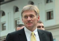Дмитрий Песков заявил журналистам, что по вопросу организации встречи лидеров России и США пока нет новостей