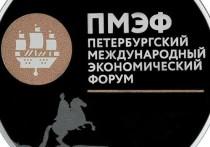 Дмитрий Песков заявил журналистам, что рост заболеваемости коронавирусом в Санкт-Петербурге не повлияет на планы по проведению Петербургского экономического форума