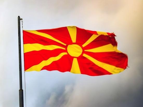 Северная Македония высылает из страны российского дипломата, об этом сообщает издание Bloomberg