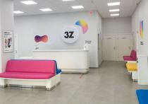 Офтальмологическая клиника 3Z в Ессентуках отмечает 9-летие