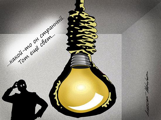 Минэнерго расхвалило отечественную энергетику, забыв про уровень доходов
