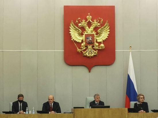 Госдума приняла законопроект об усилении контроля за оружием