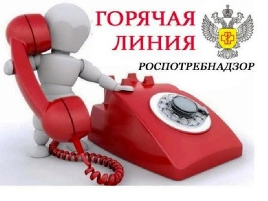 На вопросы жителей Серпухова по укусам клещей ответит Роспотребнадзор