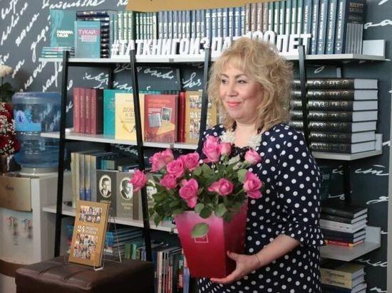 В Татарском книжном издательстве вышла книга Венеры Якуповой