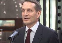 Глава СВР назвал обвинения Чехии в адрес России убогими