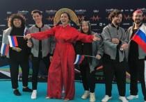 """18 мая в Роттердаме стартовали выступления участников международного конкурса песни """"Евровидение - 2021"""""""