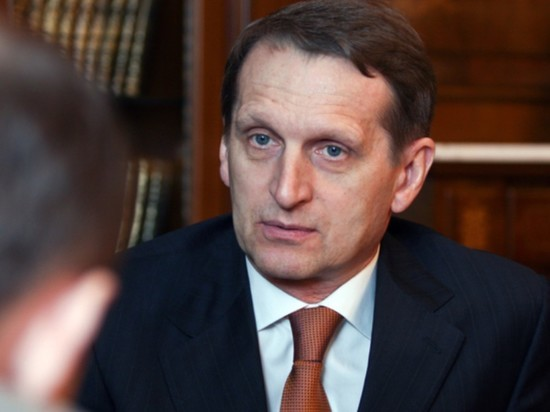 Нарышкин о санкциях Запада: угроза лишь объединяет россиян