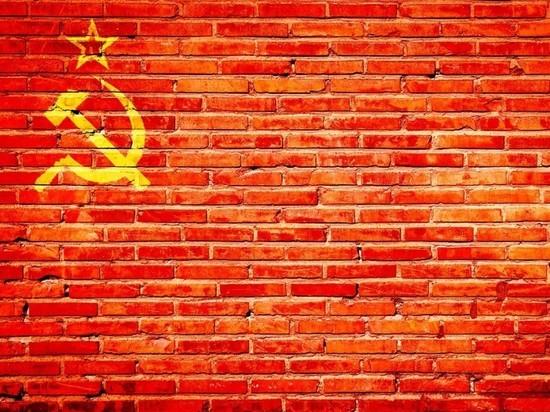 Немецкий журналист озвучил необычную версию развала СССР
