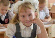 В Томской области глава областного департамента общего образования Ирина Грабцевич провела региональное родительское собрание