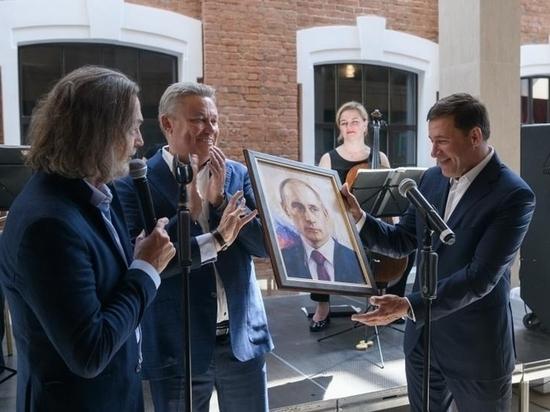 Федор Конюхов и Никас Сафронов открыли в Екатеринбурге выставки
