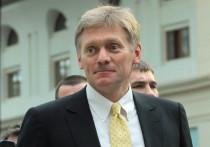 Дмитрий Песков прокомментировал сообщения о том, что США могут отказаться от санкций против оператора «Северного потока-2» Nord Stream 2 AG и его главы Маттиаса Варнига