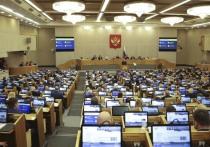 Пресс-секретарь президента Дмитрий Песков заявил журналистам, что законопроект о запрете избираться в Госдуму причастным к деятельности экстремистских организаций требует юридической экспертизы на предмет соблюдения принципа обратной силы