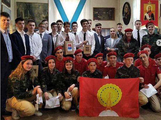 Лицеисты Балтийска рассказали о дружбе с юнармейцами Серпухова
