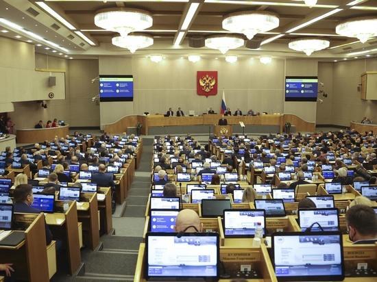 Песков поддержал экспертизу запрета «причастным к экстремизму» избираться в Госдуму