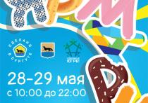 Сургутские предприниматели представят товары на ярмарке