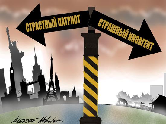 Кто на самом деле в России осуществляет политическую деятельность с помощью заграницы