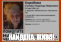 В Ивановской области нашли пропавших старушку и подростка