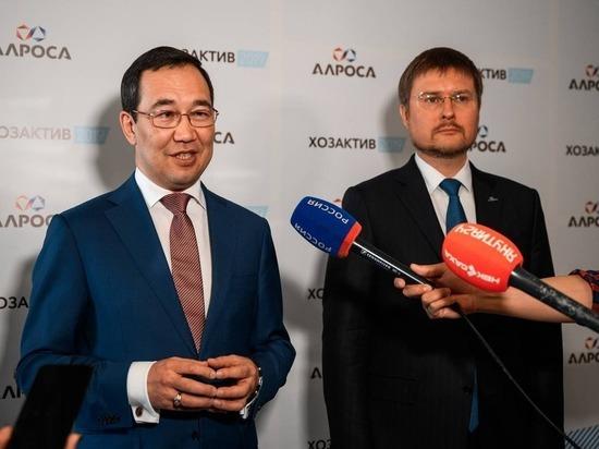 Якутия и АЛРОСА заключили договор о развитии республики на 5 лет