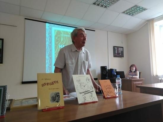 В Кировской области 92-летний писатель представил четыре новых книги