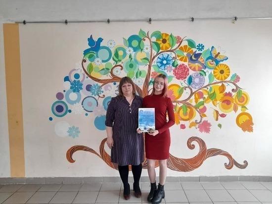 Краеведческая работа школьницы из Серпухова стала одной из лучших в стране