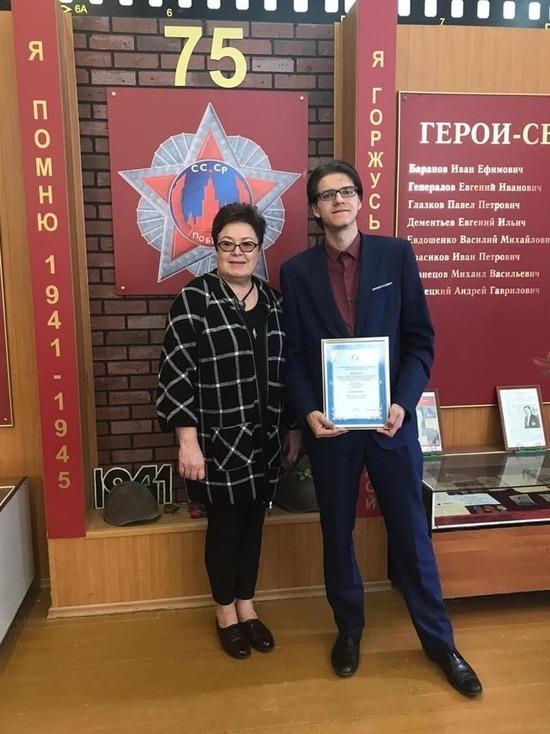 Школьник из Серпухова стал призером областного конкурса о правах человека