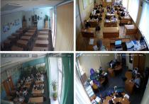 В Ивановской области для видеонаблюдения за ЕГЭ будет задействовано 872 камеры