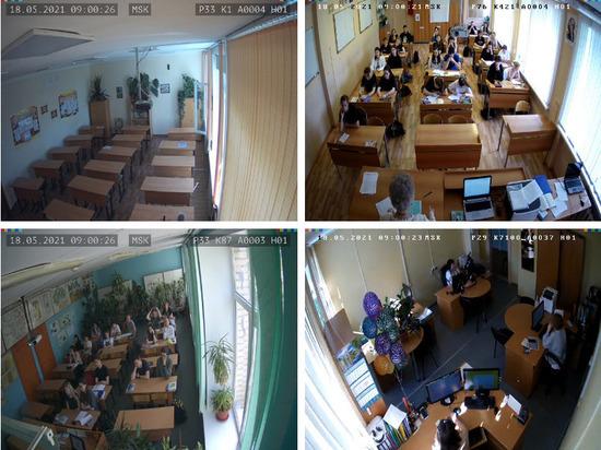 Видеонаблюдение Ростелекома готово к проведению экзаменов в 2021