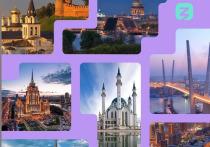 Гергиев выступит на марафоне «Новое знание» в Петербурге