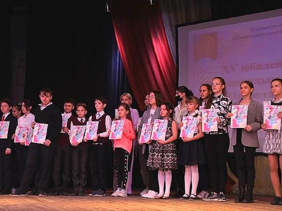 Юным талантам Серпухова вручили заслуженные награды