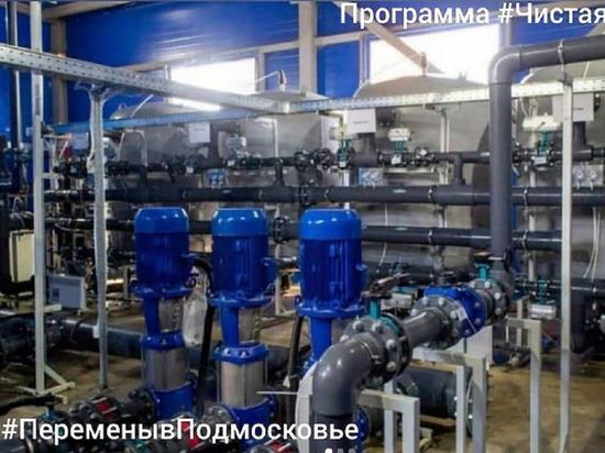 Систему подачи воды модернизируют в Серпухове