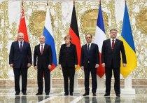«Минские соглашения были подписаны для давления на Россию»