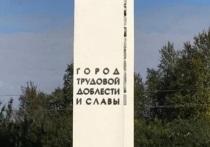 Владимир Путин поддержал предложение «Единой России» о присвоении звания «Город трудовой доблести» 11 городам