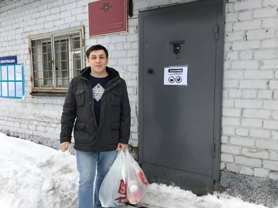 29 апреля суд отправил на два с половиной года сторонника Навального Андрея Боровикова за размещение в Сети клипа немецкой рок-группы